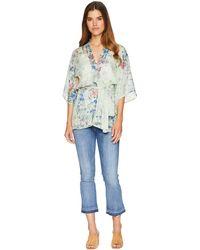 Steve Madden - Linear Floral Short Belted Kimono - Lyst