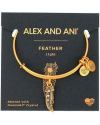 ALEX AND ANI - Path Of Symbols - Feather Ii Bangle (rafaelian Silver) Bracelet - Lyst