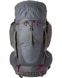 Kelty - Coyote 60 Women's Backpack (dark Shadow) Backpack Bags - Lyst