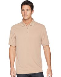 Bugatchi - Short Sleeve Polynosic Polo (lavender) Men's Clothing - Lyst