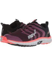 Inov-8 - Parkclaw 275 Knit (purple/grey) Women's Running Shoes - Lyst