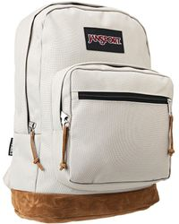 Jansport - Right Pack - Lyst