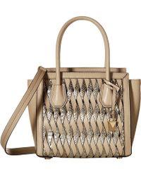 0d58da0ac126d MICHAEL Michael Kors - Mercer Studio Medium Messenger (oat champagne)  Messenger Bags -
