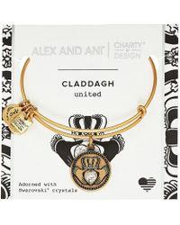 ALEX AND ANI - Charity By Design Claddagh Bangle - Boston Celtics Shamrock Foundation (rafaelian Gold) Bracelet - Lyst