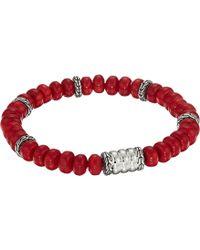 John Hardy - Bedeg Bead Bracelet (silver) Bracelet - Lyst