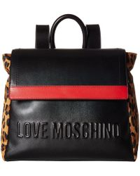 Love Moschino - Animal Block Backpack (black/red/leopard) Backpack Bags - Lyst