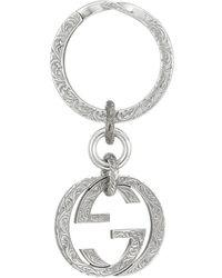Gucci - Interlocking G Keychain In Silver - Lyst