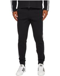 Adidas Originals | Curated Pants | Lyst