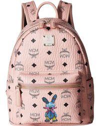 MCM - Rabbit Backpack Mini (soft Pink) Backpack Bags - Lyst