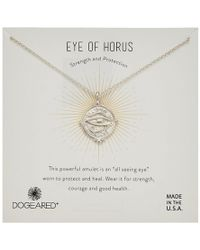 Dogeared - Eye Of Horus Coin Necklace (gold) Necklace - Lyst