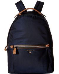 cef1408e3962e MICHAEL Michael Kors - Nylon Kelsey Large Backpack (black) Backpack Bags -  Lyst
