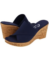 Onex - Christina (beiege Eldorado) Women's Wedge Shoes - Lyst