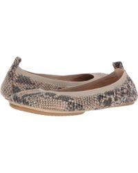 Yosi Samra - Samara (gold 2) Women's Flat Shoes - Lyst