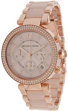 Michael Kors Collection Parker - Lyst
