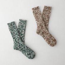 Garbstore Camp Sock Twin Pack - Lyst