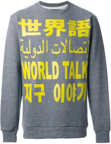 Etudes World Talk Sweatshirt - Lyst