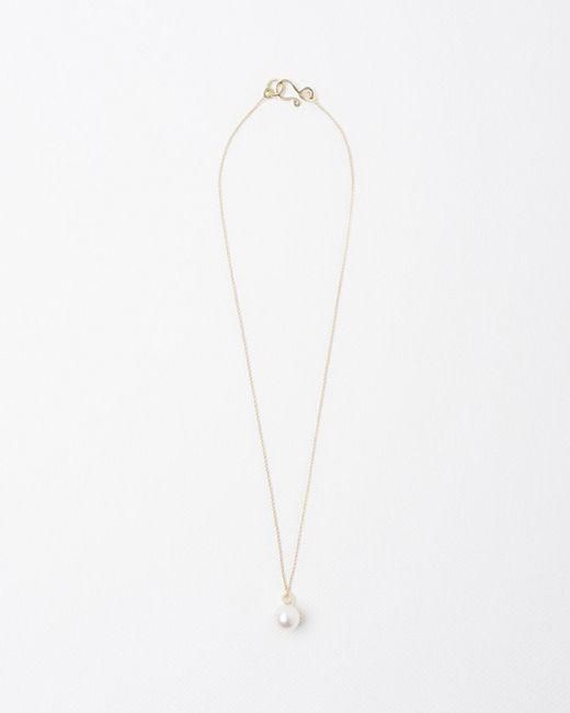 Sophie Bille Brahe | Metallic Perle Simple Necklace | Lyst
