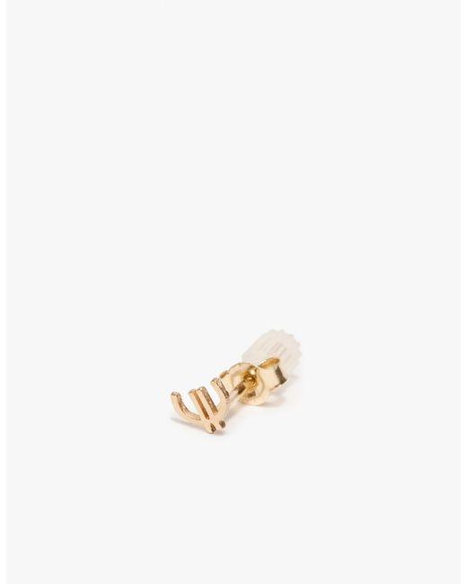 Winden Jewelry | Metallic Euro Stud Earring | Lyst