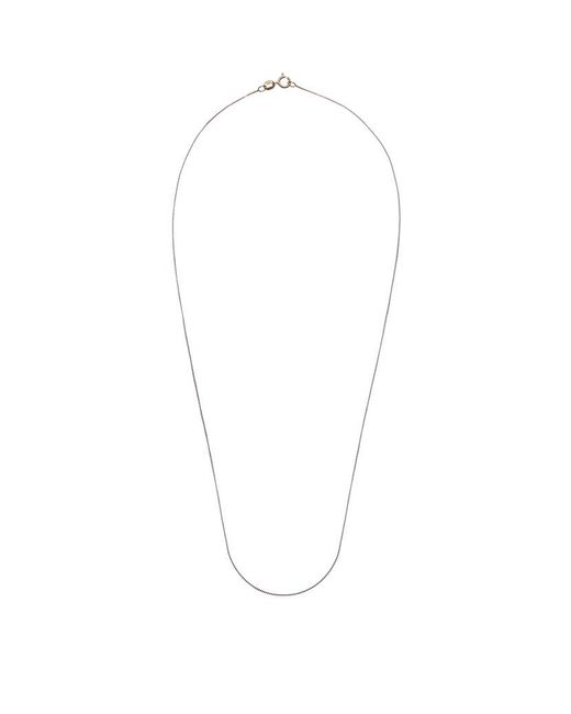 Carat* | Metallic Yellow Gold Box Chain | Lyst