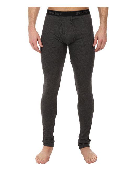 2xist | Gray Essentials Long Underwear for Men | Lyst