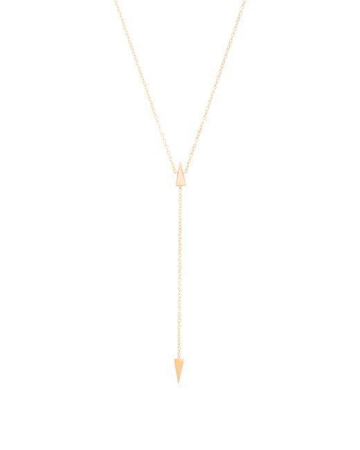 Gorjana   Metallic Takara Lariat Necklace   Lyst