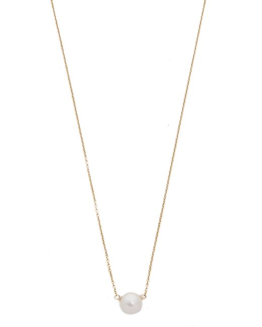Dogeared | White Happiness Necklace | Lyst