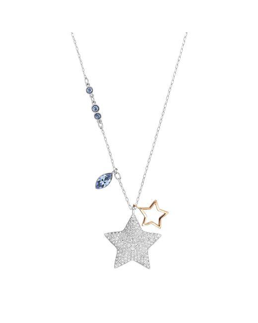Swarovski | Multicolor Duo Star Pendant | Lyst