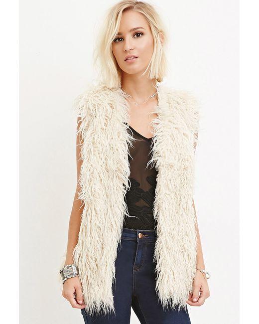 tan faux fur vest forever 21