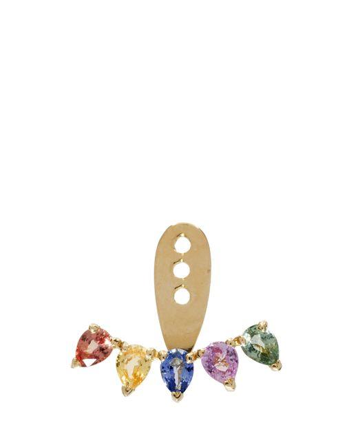 Yvonne Léon | Metallic Sapphire Earring | Lyst