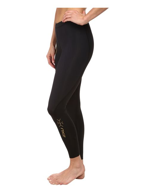 2XU | Black Elite Mcs Compression Tights | Lyst