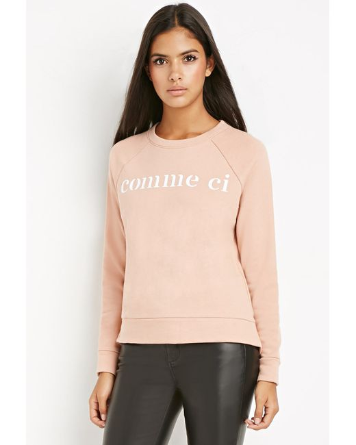 Forever 21 | Orange Contemporary Comme Ci Back-zipper Sweatshirt | Lyst