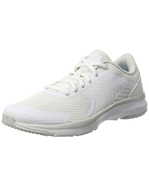 Under Armour - White Micro G Press Cross Trainer - Lyst