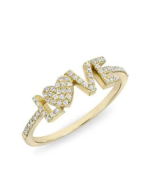 Anne Sisteron - Metallic 14kt Yellow Gold Diamond Love Heart Ring - Lyst