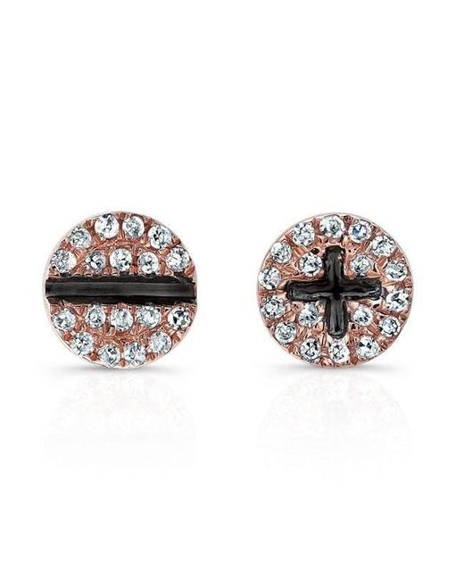 Anne Sisteron - Pink 14kt Rose Gold Diamond Hardware Stud Earrings - Lyst