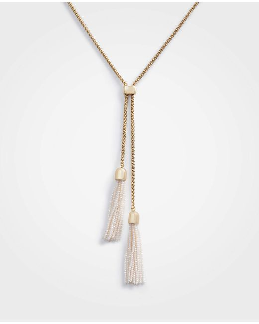 Ann Taylor - Metallic Beaded Tassel Pendant Necklace - Lyst