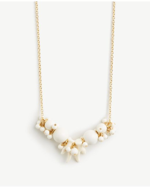 Ann Taylor | Multicolor Beaded Pendant Necklace | Lyst
