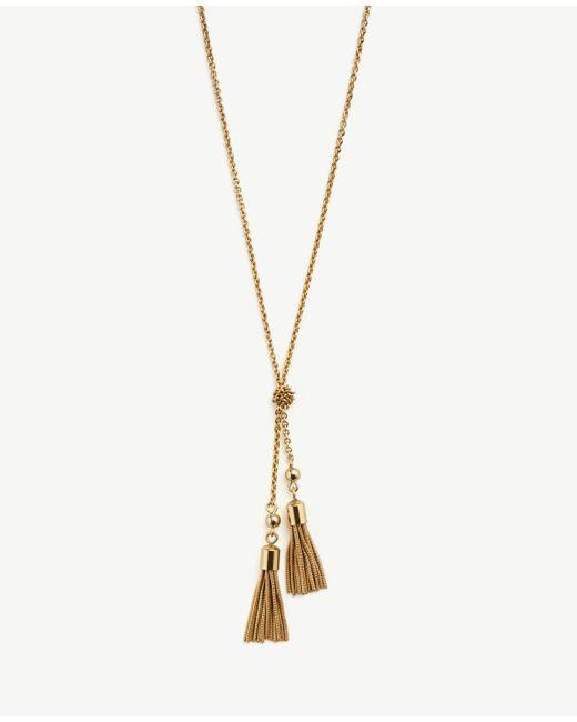 Ann Taylor | Metallic Knot Tassel Lariat Necklace | Lyst