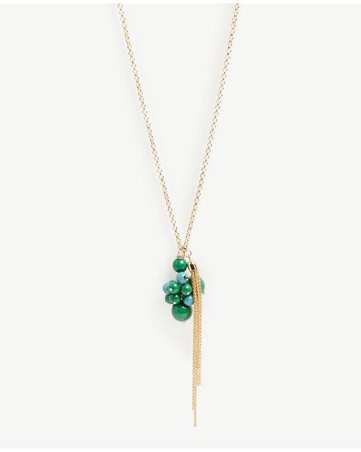 Ann Taylor | Metallic Bauble Pendant Necklace | Lyst
