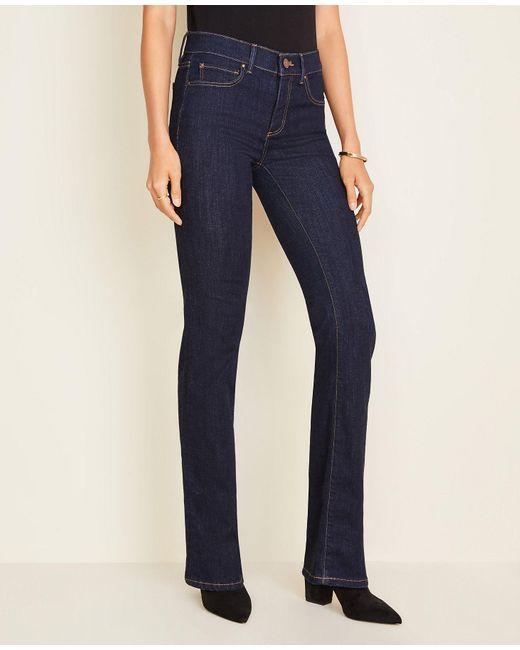 Ann Taylor Blue Sculpting Pockets Boot Cut Jeans In Dark Rinse Wash