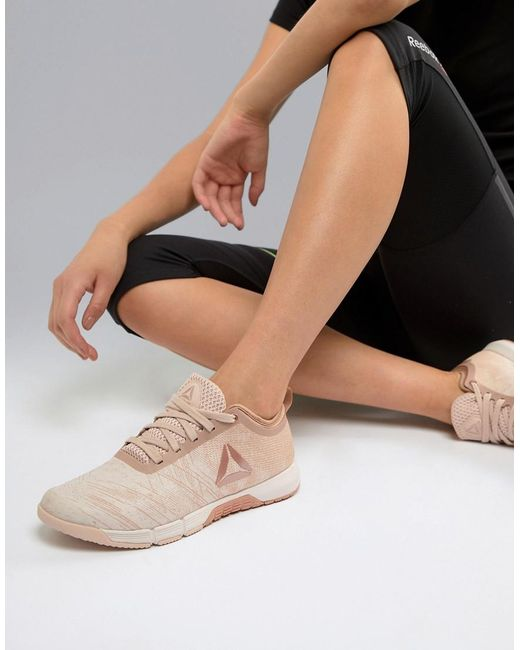 Reebok - Natural Training Speed Her Tr Trainers In Beige With Metallic Logo  - Lyst ... 906e5e3a4