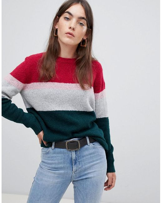 B.Young - Multicolor Stripe Jumper - Lyst