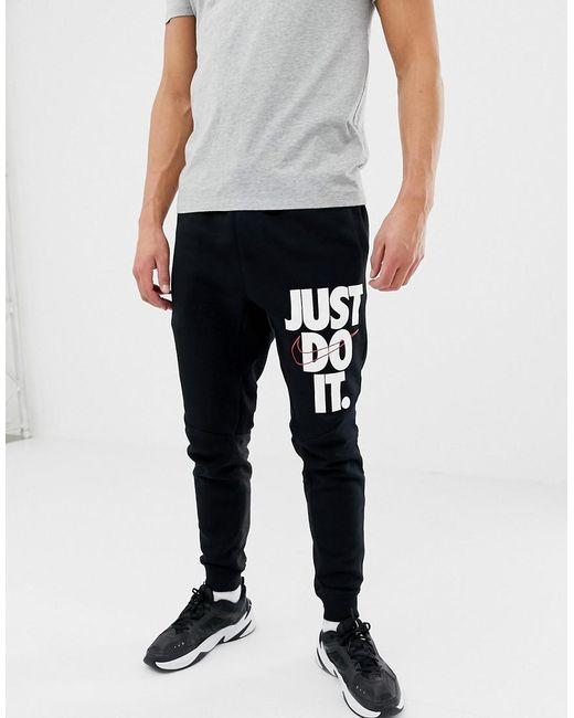 5ab0d21621232 Nike Jdi Logo Skinny Joggers In Black 931903-010 in Black for Men - Lyst