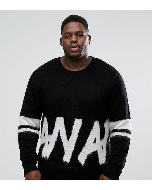 ASOS - Black Plus Fluffy Jumper With Monochrome Graphic for Men - Lyst