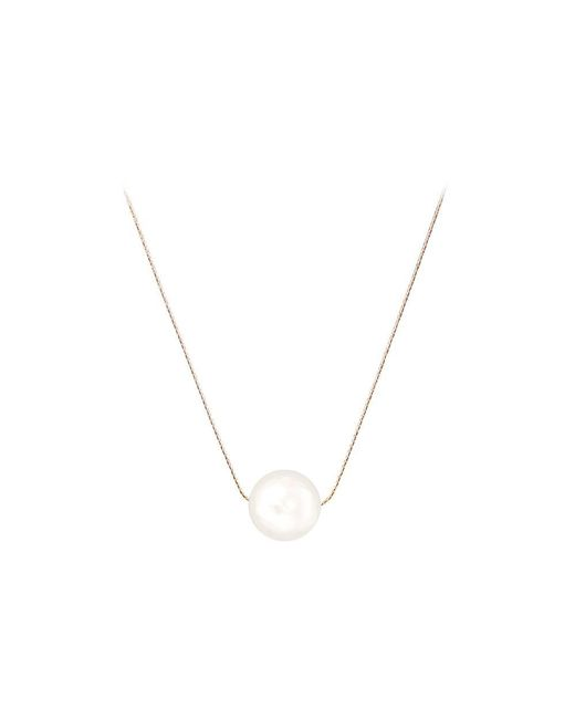 Aspinal | White 16mm Single Sea Shell Pearl Necklace | Lyst