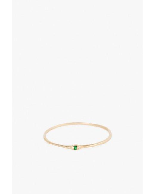 Grace Lee | Multicolor Emerald Whisper Ring | Lyst
