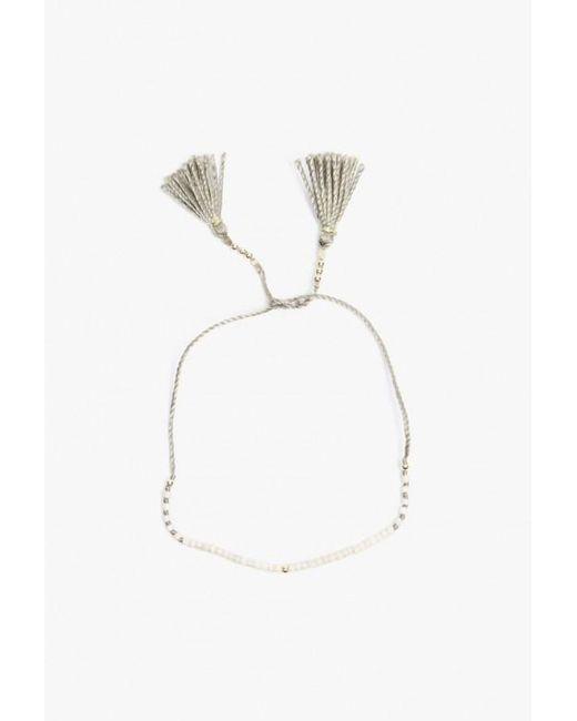 Iwona Ludyga | Gray Hara Small Tie Bead Bracelet | Lyst