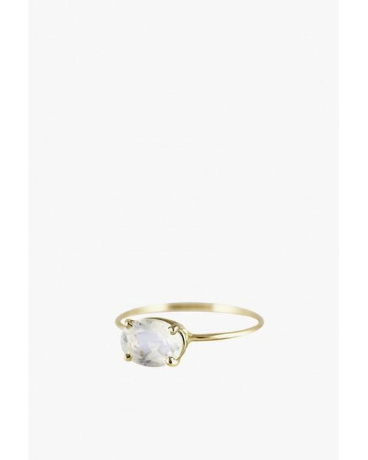 Lumo - Multicolor Oval Faceted Moonstone Ring - Lyst