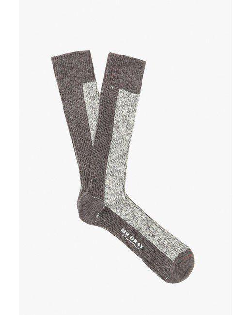 Mr Gray - Gray Melange Solid Sock for Men - Lyst
