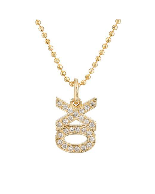 Jennifer Meyer | Metallic xo Pendant Necklace | Lyst