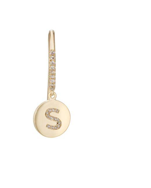 Jennifer Meyer - Metallic Mini Inital Drop Earring - Lyst